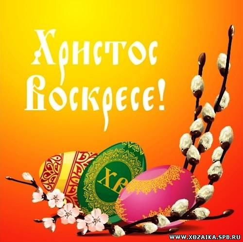 http://xozaika.spb.ru/_ph/14/2/554114525.jpg