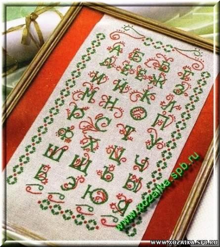 Мазур: вышивка крестиком буквы.